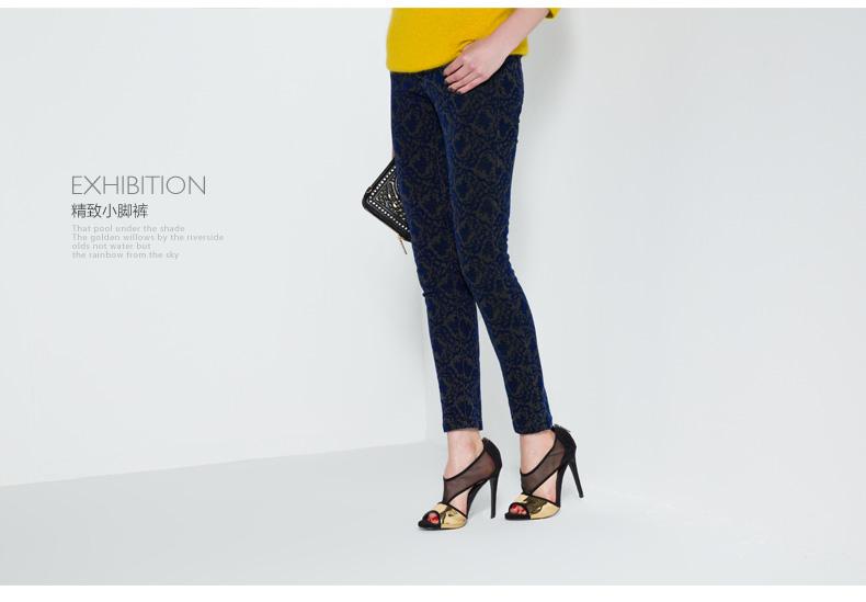 花型牛仔裤