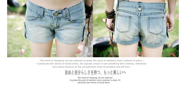 竖条水洗短裤